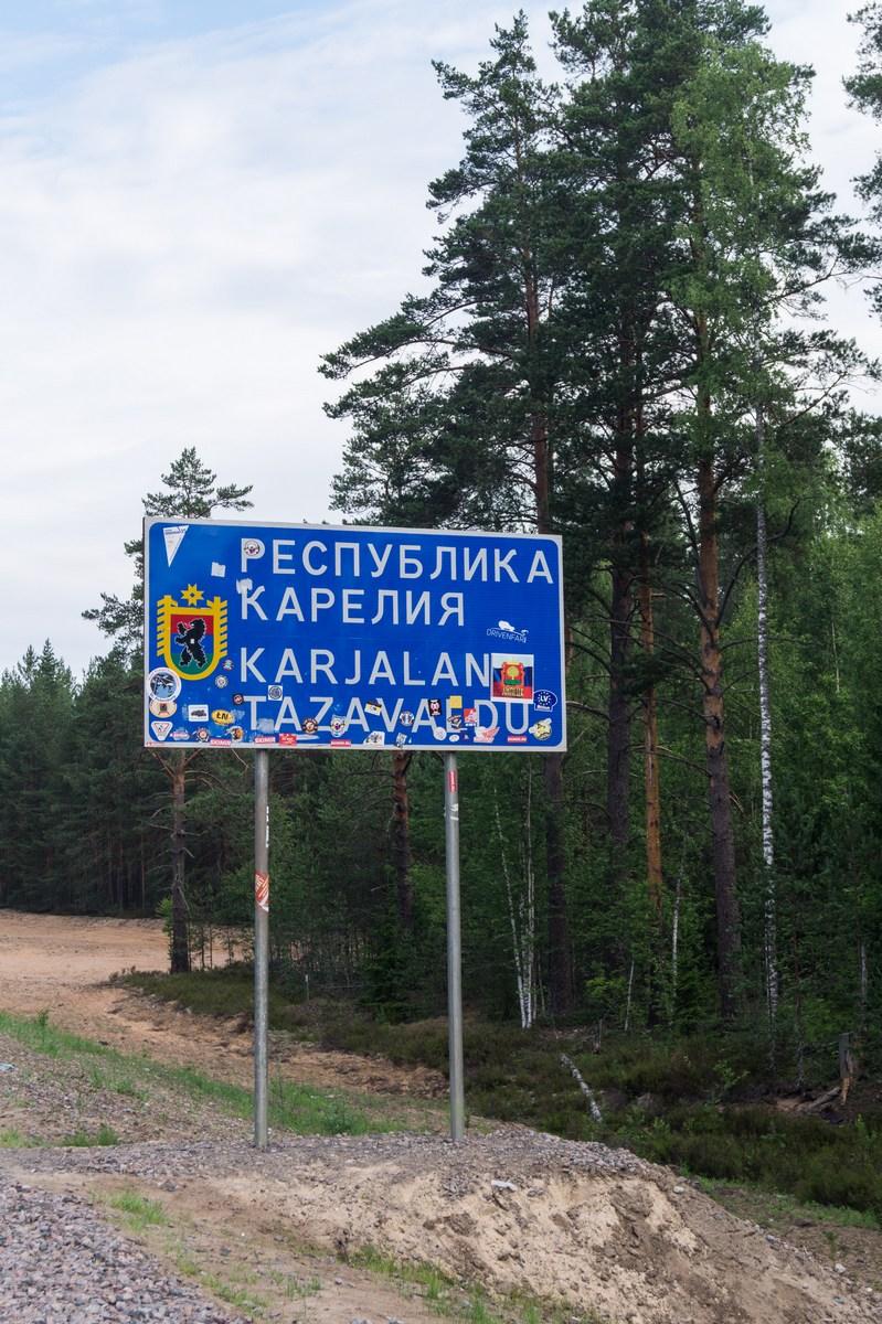 Дорожный знак Республика Карелия или Karjalan tazavaldu.