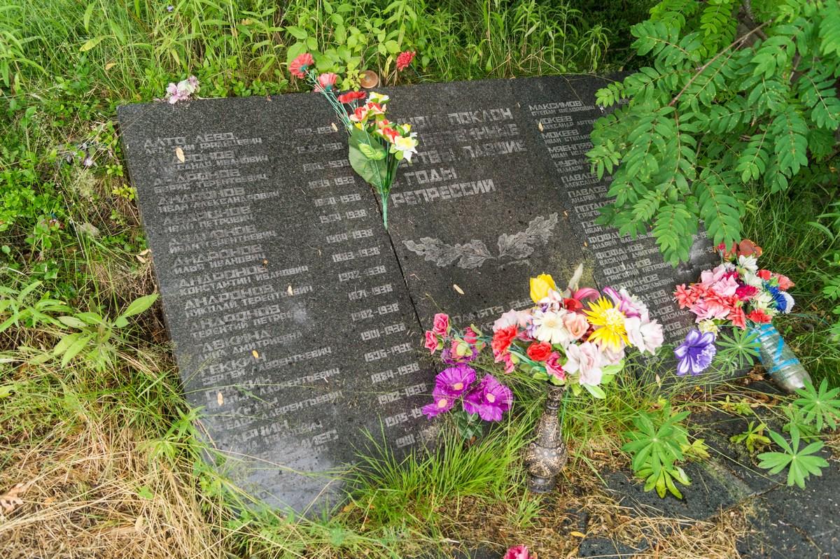 Карелия. Шуезеро. В память о погибших житялях в годы репрессий.