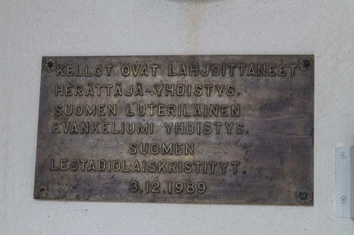 Кирха Святого Иоанна Крестителя в Губаницах. Финны финансировали, очевидно.