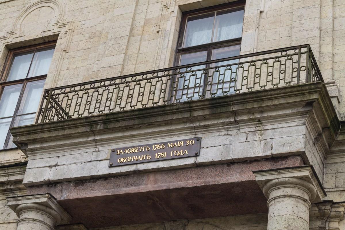 У Северного фасада Гатчинского дворца.
