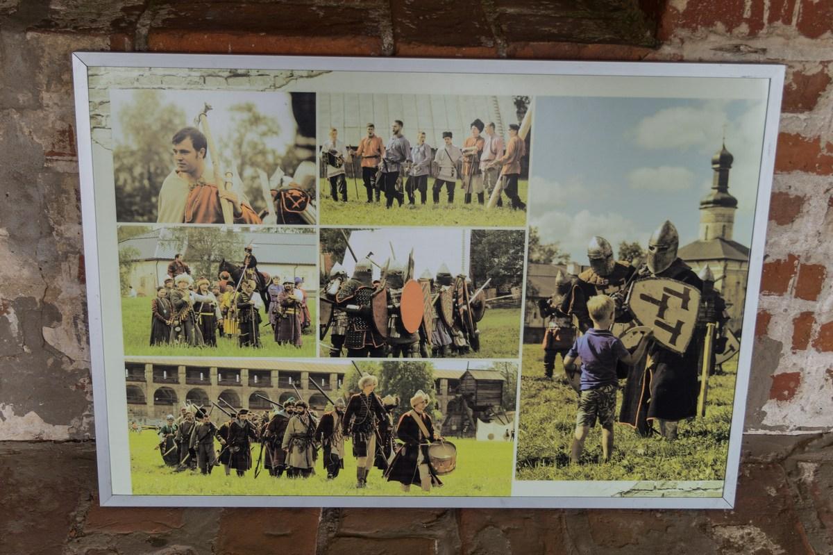 Кирилло-Белозерский монастырь. Фотографии средневековых реконструкций в монастыре.