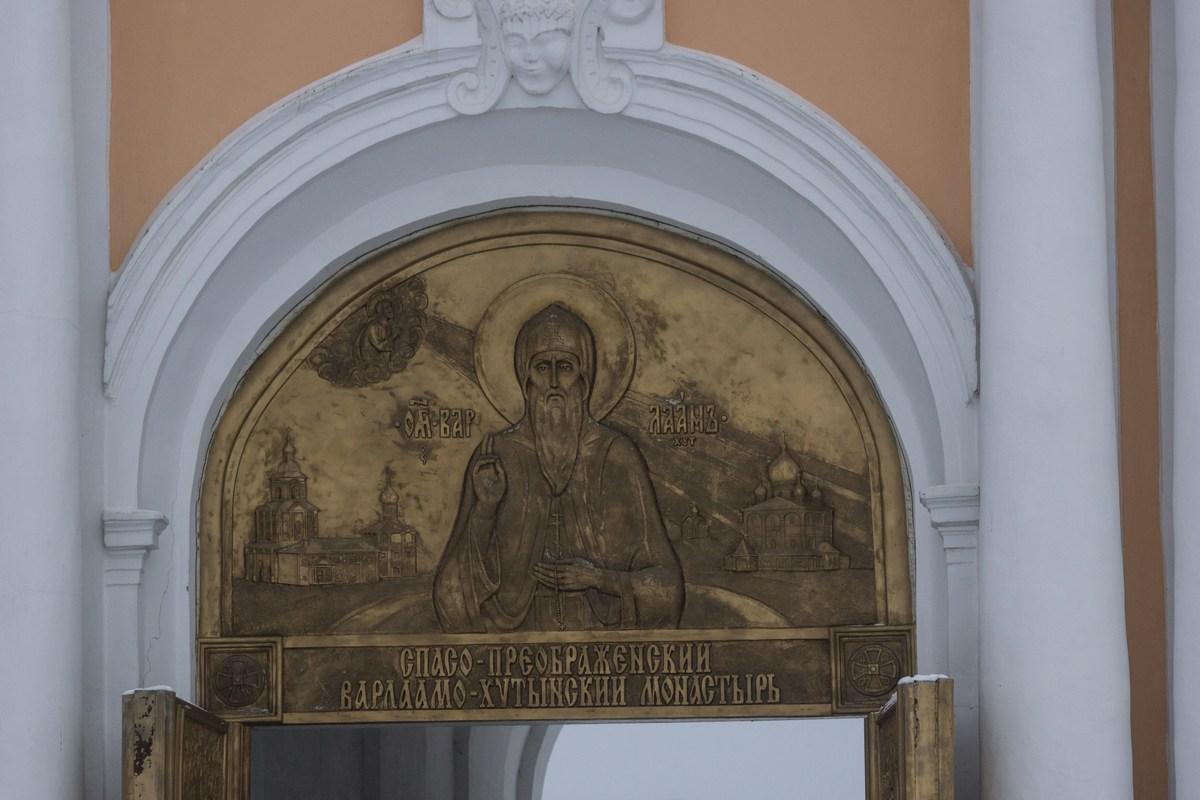 Варлаамо-Хутынский Спасо-Преображенский монастырь под Новгородом. У ворот.