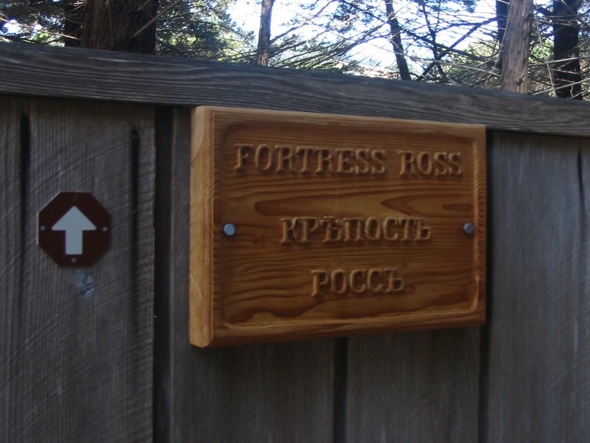 Северная Калифорния. Исторический парк Кръпость Россъ.