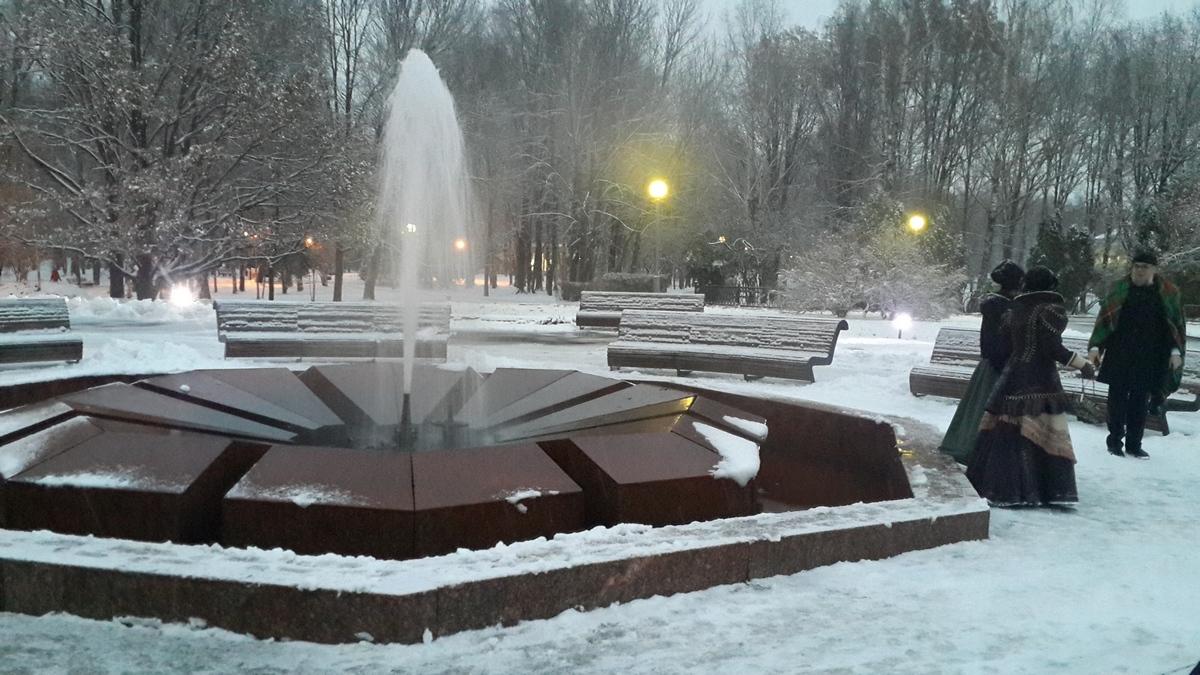 Старая Русса. Курортный парк. У Муравьевского фонтана.