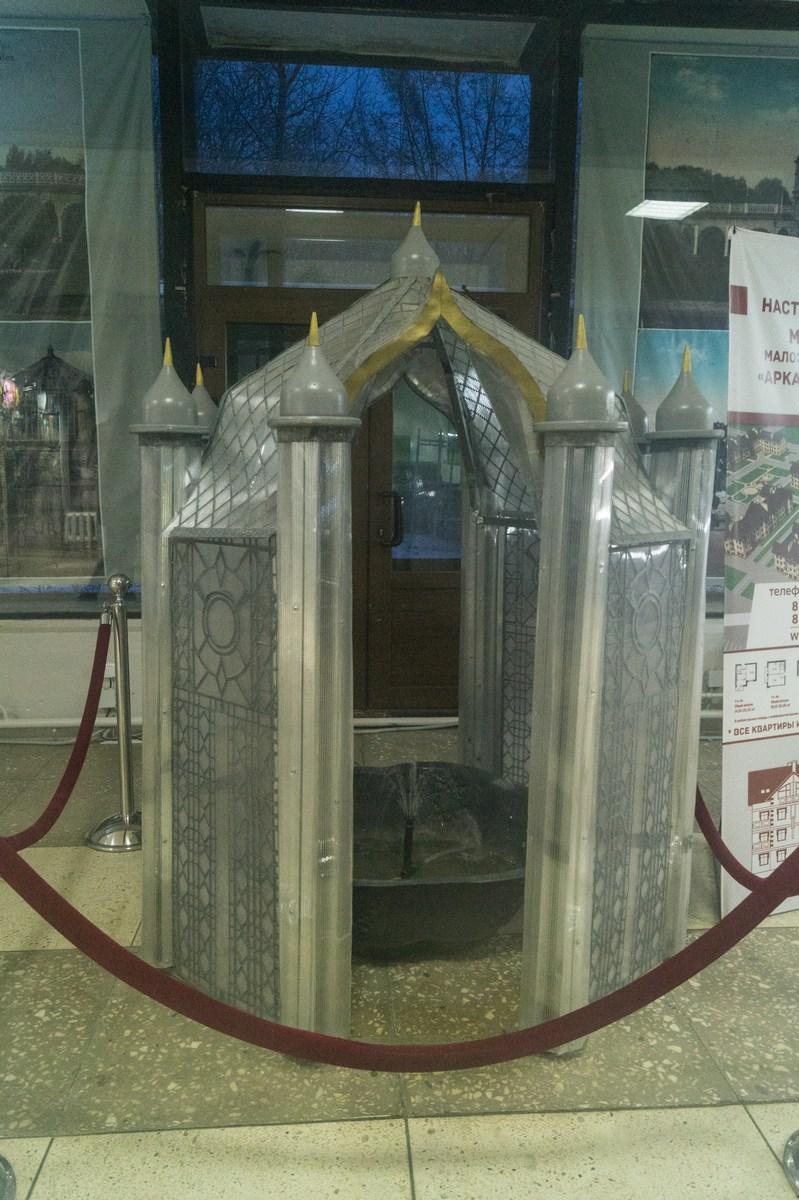 Старая Русса. В Питьевой галерее курорта. Копия Муравьевского фонтана.