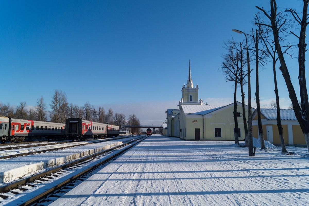Железнодорожный вокзал станции Дно.