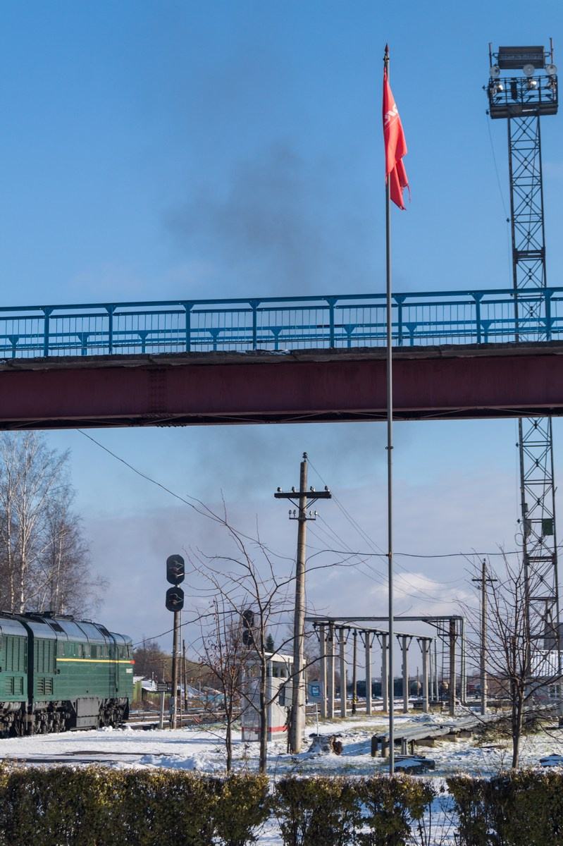 Железнодорожная станция Дно. Флаг РЖД.