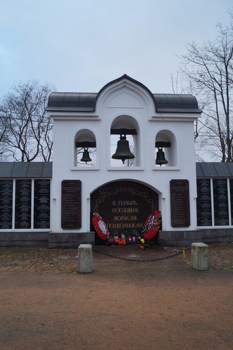 Сестрорецк. Памятная стена в честь погибших подводников у Петропавловской церкви. Звонница.