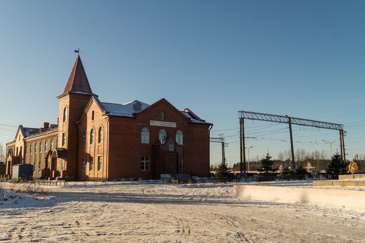Станция Петрокрепость. Здание вокзала.