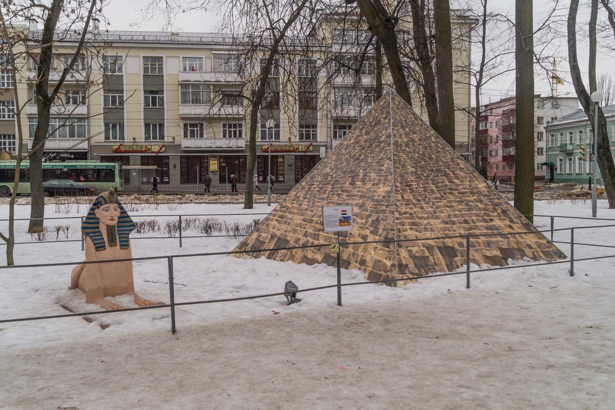 Гомель. Сквер имени Громыко. Египетские пирамиды и сфинкс.