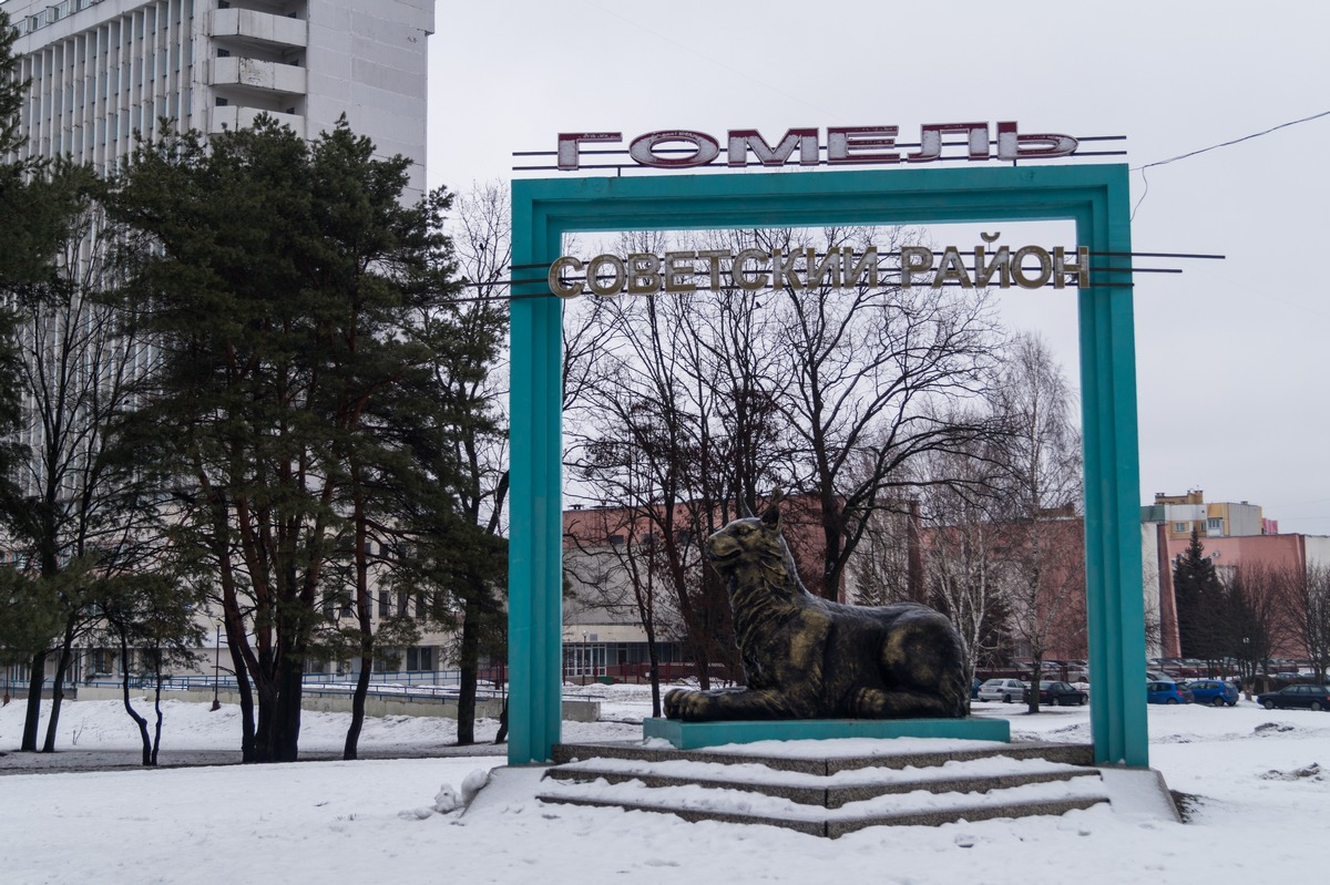Гомель. Рысь - символ города на въезде в Советский район.