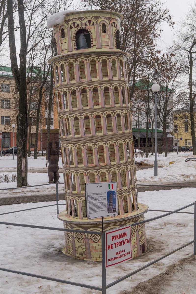Гомель. Сквер имени Громыко. Пизанская башня.
