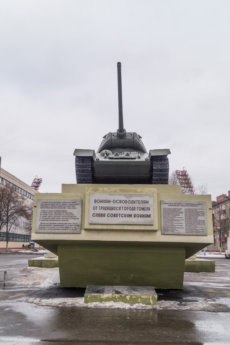 Гомель. На площади Восстания. Танк Т-34-85.