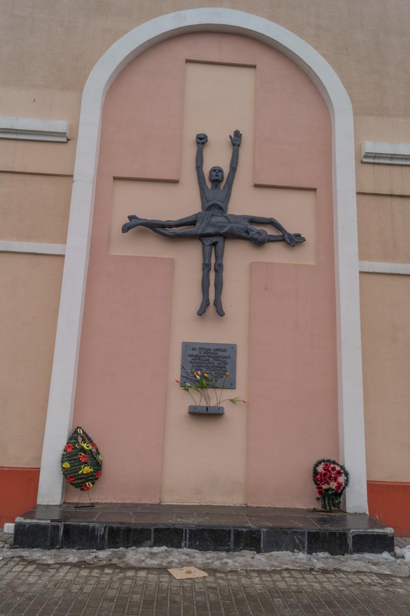 Гомель. На площади Восстания. В память о лагере военнопленных в годы Великой Отечественной войны.