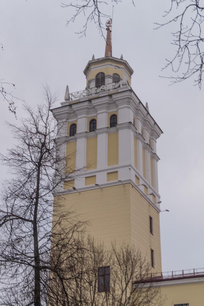 Гомель. Высокая башня на Советской улице.