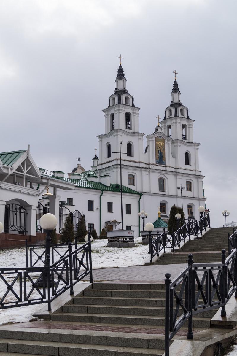 Минск. Кафедральный собор Сошествия Святого Духа.