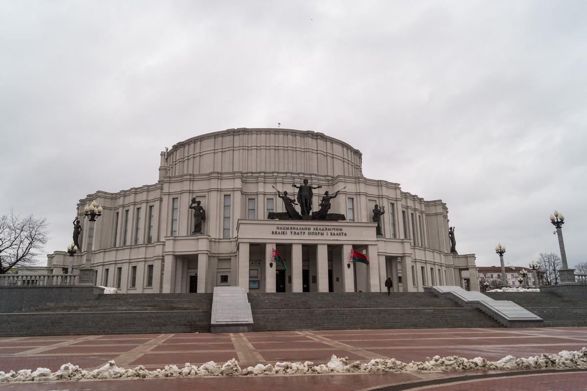 Минск. Большой театр оперы и балета.