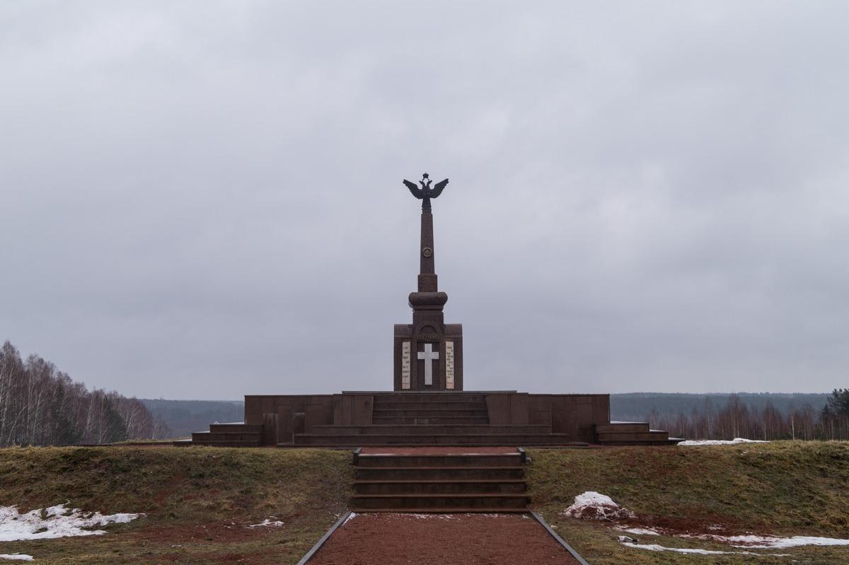 В окрестностях Борисова. Обелиск русским воинам на Брилевском поле.