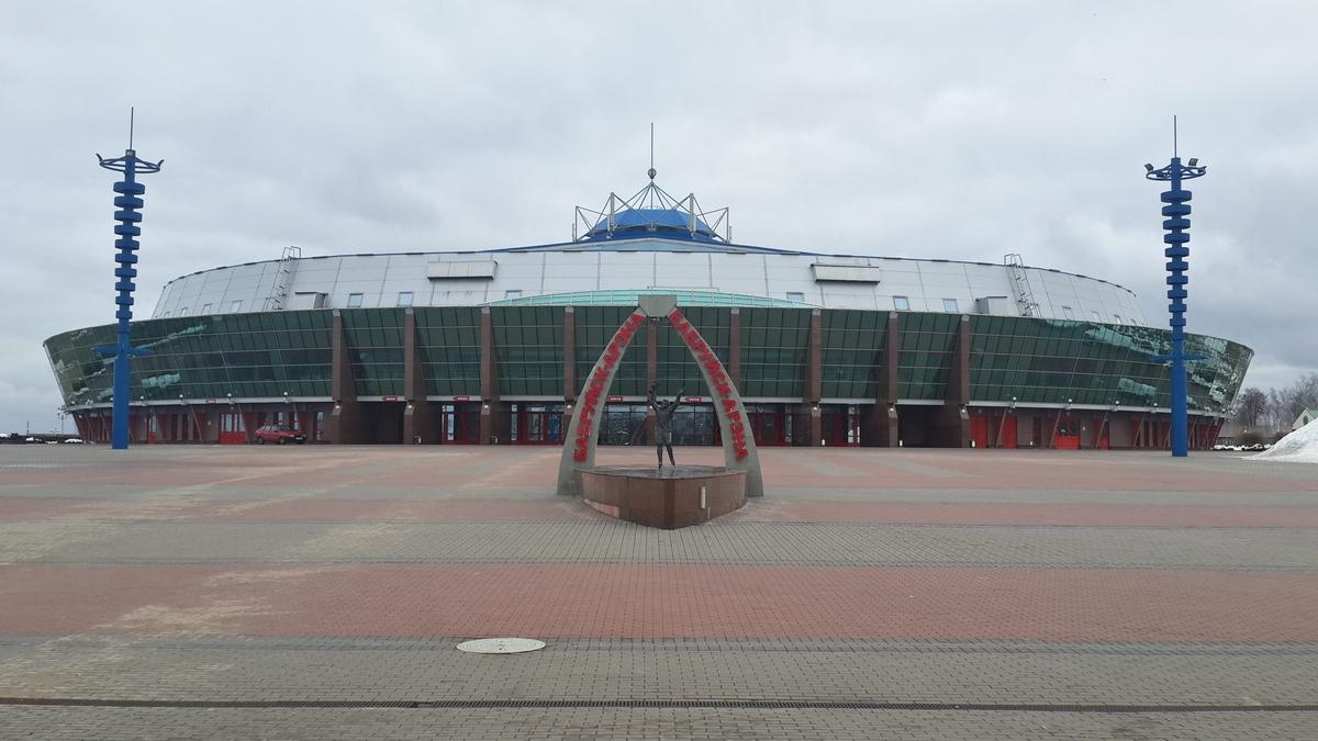 Бобруйск-арена.