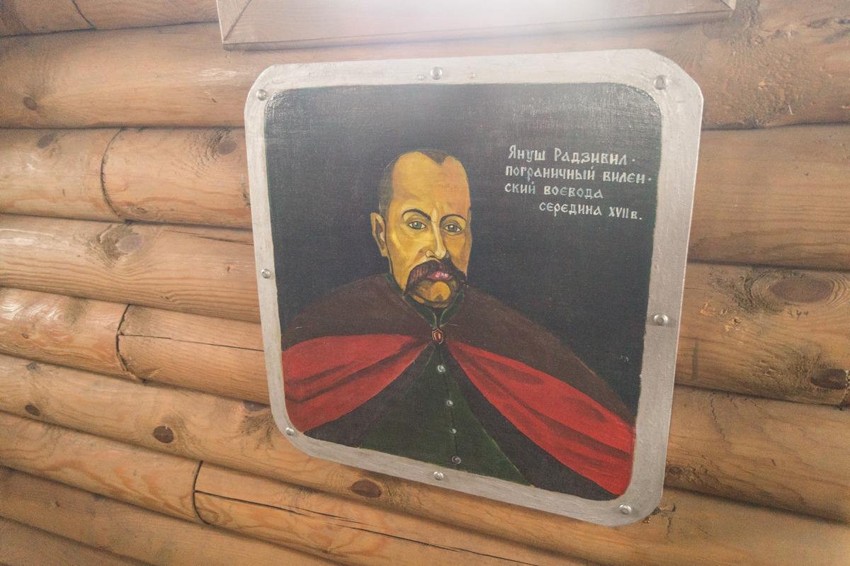 Мозырский замок. Оружейная башня. Януш Радзивилл - виленский воевода.