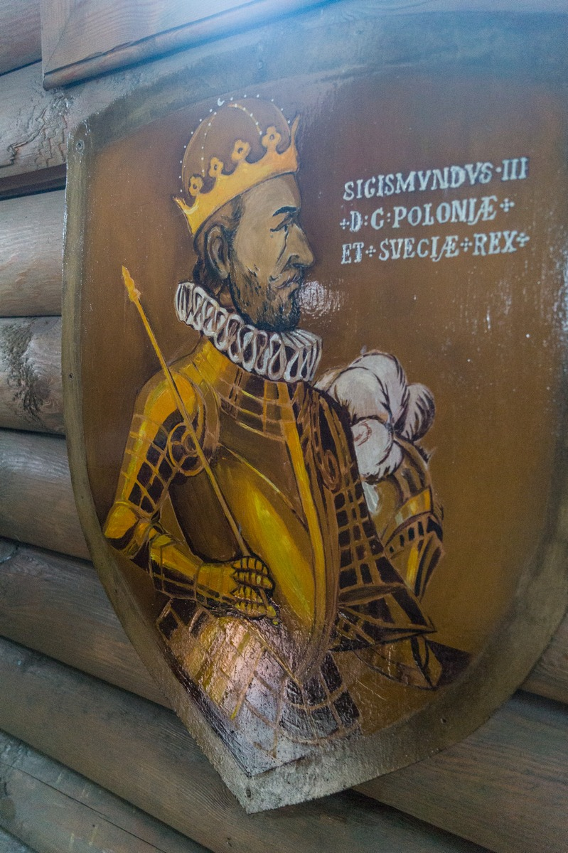 Мозырский замок. Оружейная башня. Сигизмунд III.