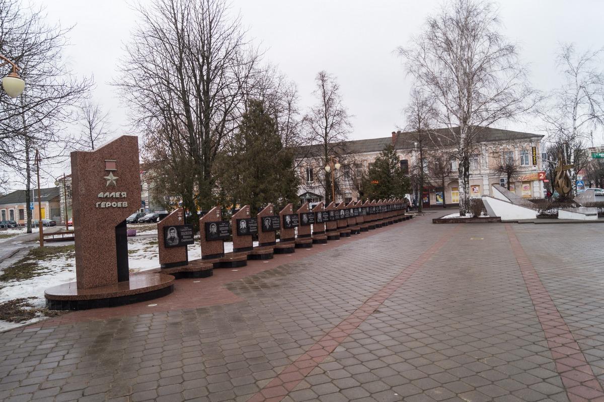 Бобруйск. Аллея Героев Советского Союза на площади Победы.