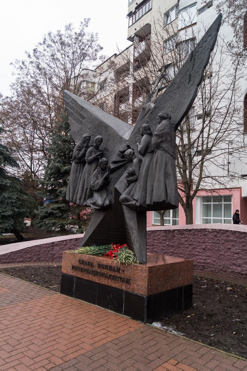 Бобруйск. Памятник воинам-интернационалистам.