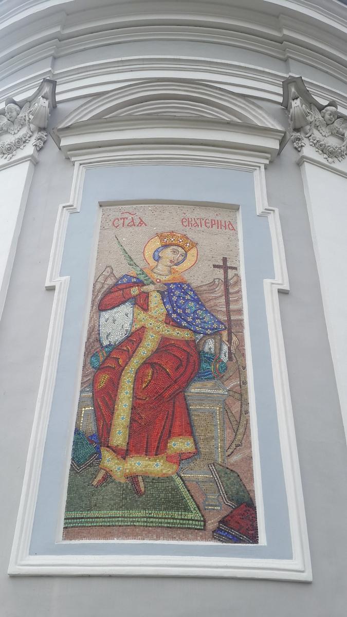 Кингисепп. У Екатерининского собора. Изображение святой Екатерины Александрийской.