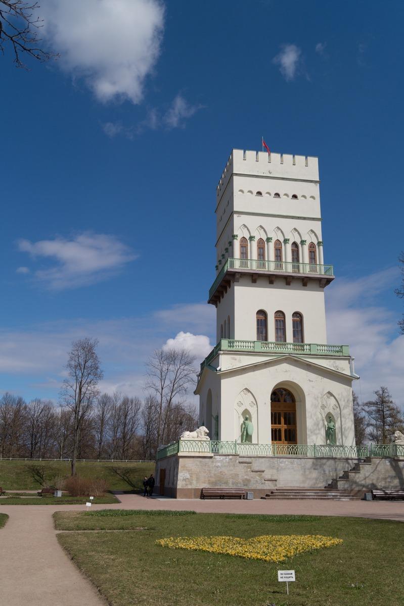 Пушкин. Александровский парк. Белая башня.