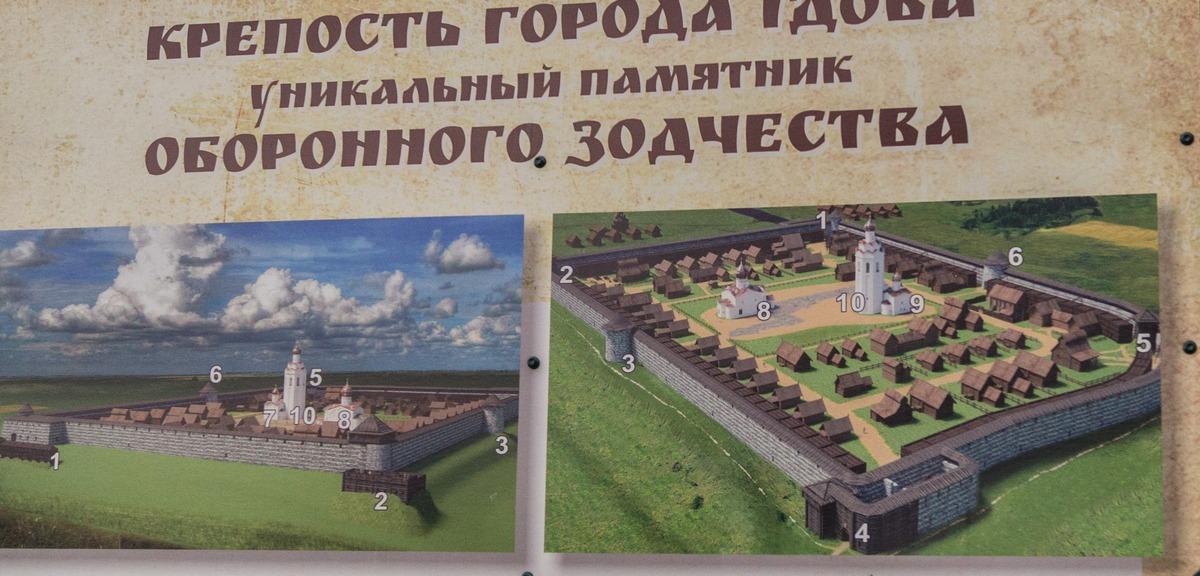 Гдов. Реконструкция Гдовской крепости у входа.