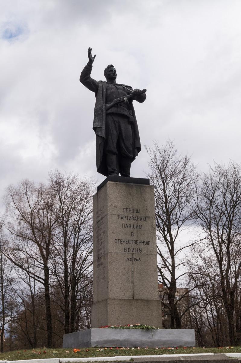 Кингисепп. Памятник бойцам партизанского движения на проспекте Карла Маркса.