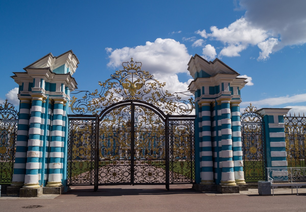 Пушкин. Роскошные ворота Екатерининского парка.