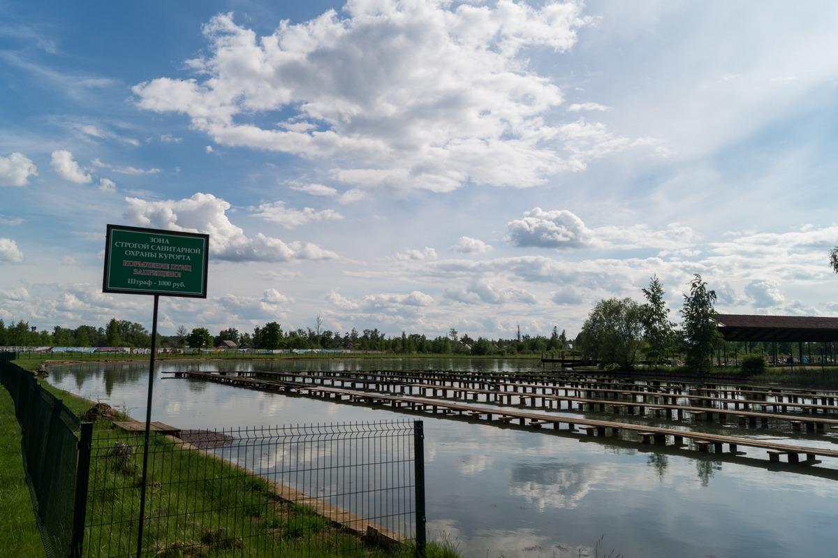 В курорте Старая Русса. Озеро Среднее. Зона строгой санитарной охраны.