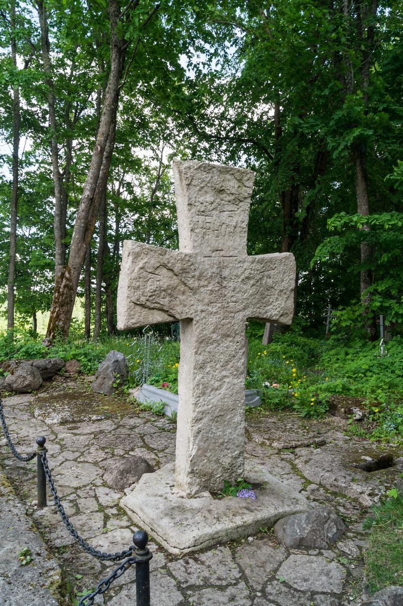 Изборск. Труворов крест на Труворовом городище.