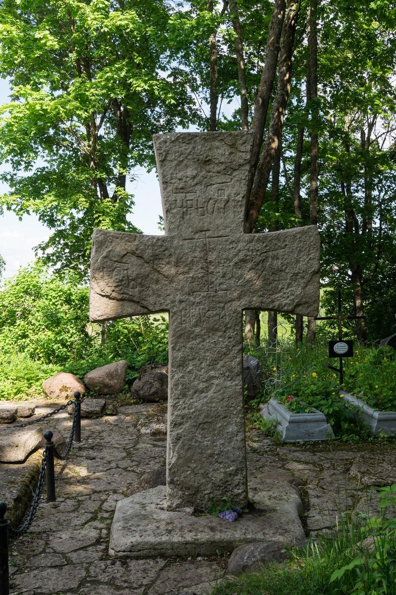 У Изборска. Труворов крест на Труворовом городище.
