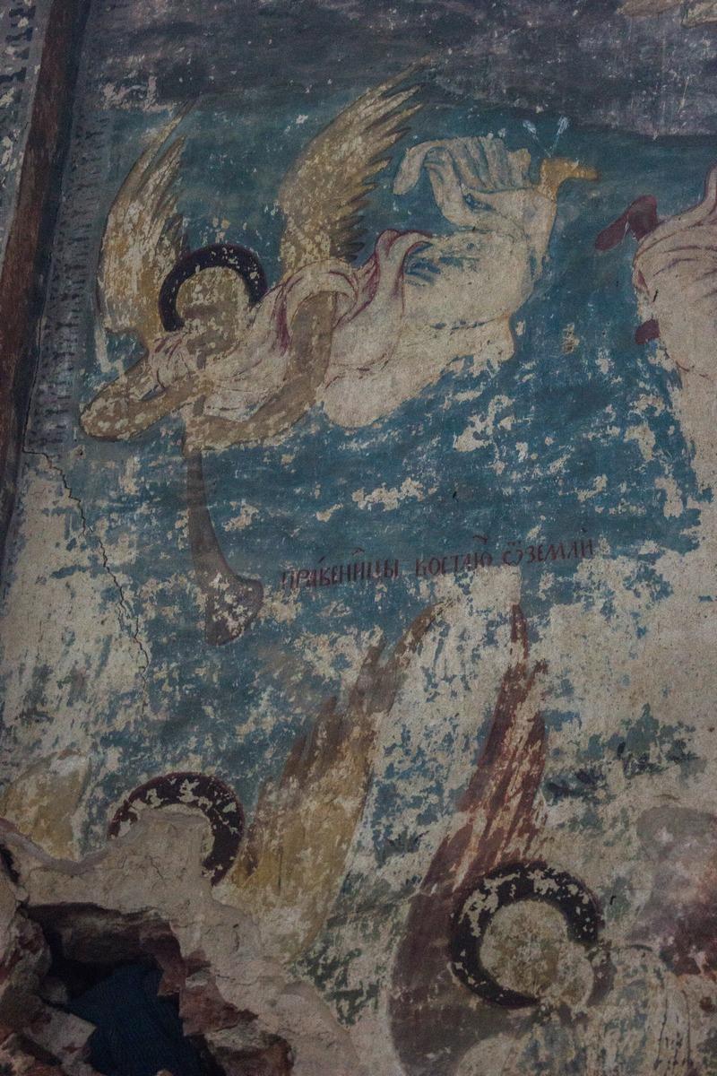 Фреска в Троицкой церкви Михайло-Клопского монастыря.