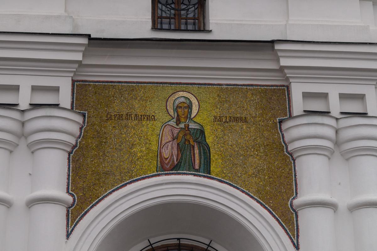 Минск. Церковь Святой Равноапостольной Марии Магдалины. Мозаичное изображение святой на стене церкви.