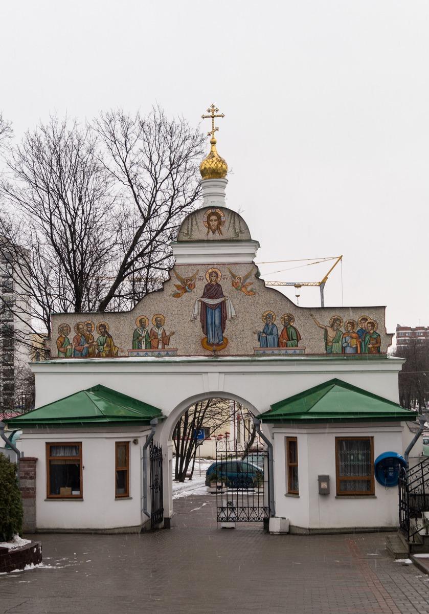 Минск. Церковь Святой Равноапостольной Марии Магдалины. Ворота.