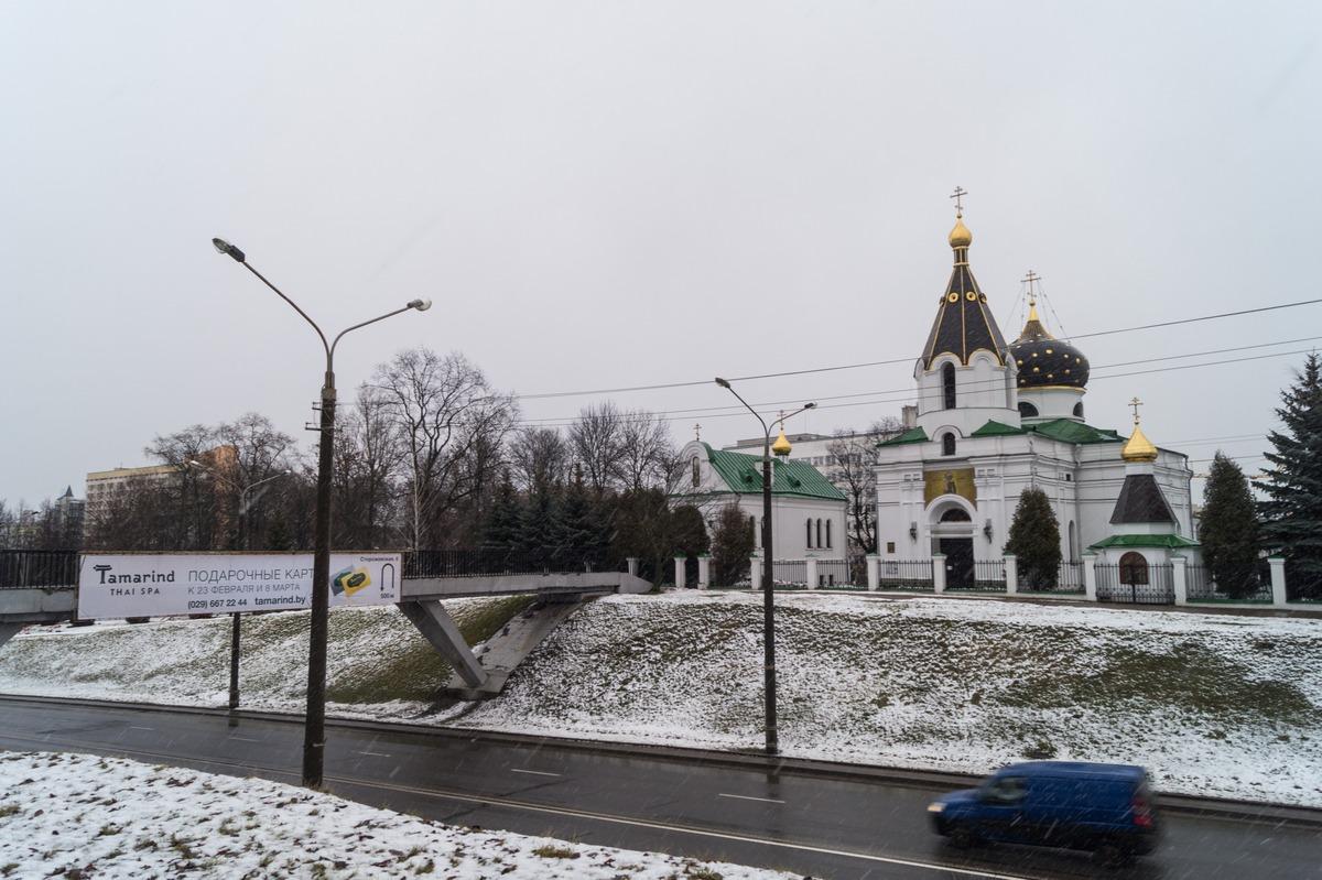 Минск. Церковь Святой Равноапостольной Марии Магдалины (1847).
