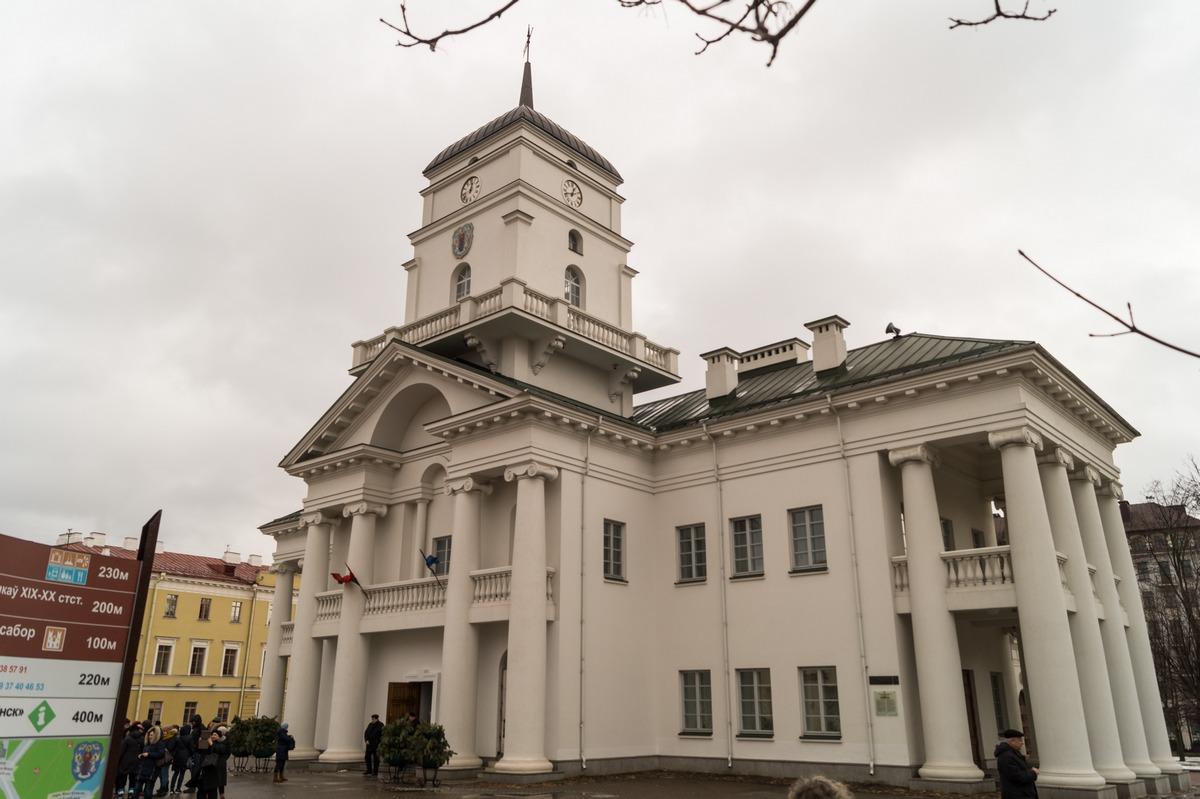Минск. Верхний город. Здание городской ратуши.