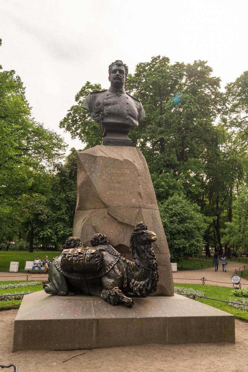 В центре Петербурга. Пржевальский в Александровском саду.