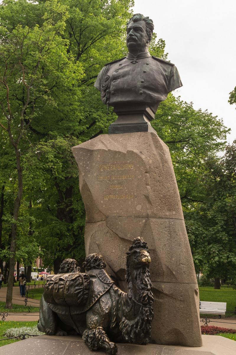 В центре Петербурга. Памятник Пржевальскому в Александровском саду.