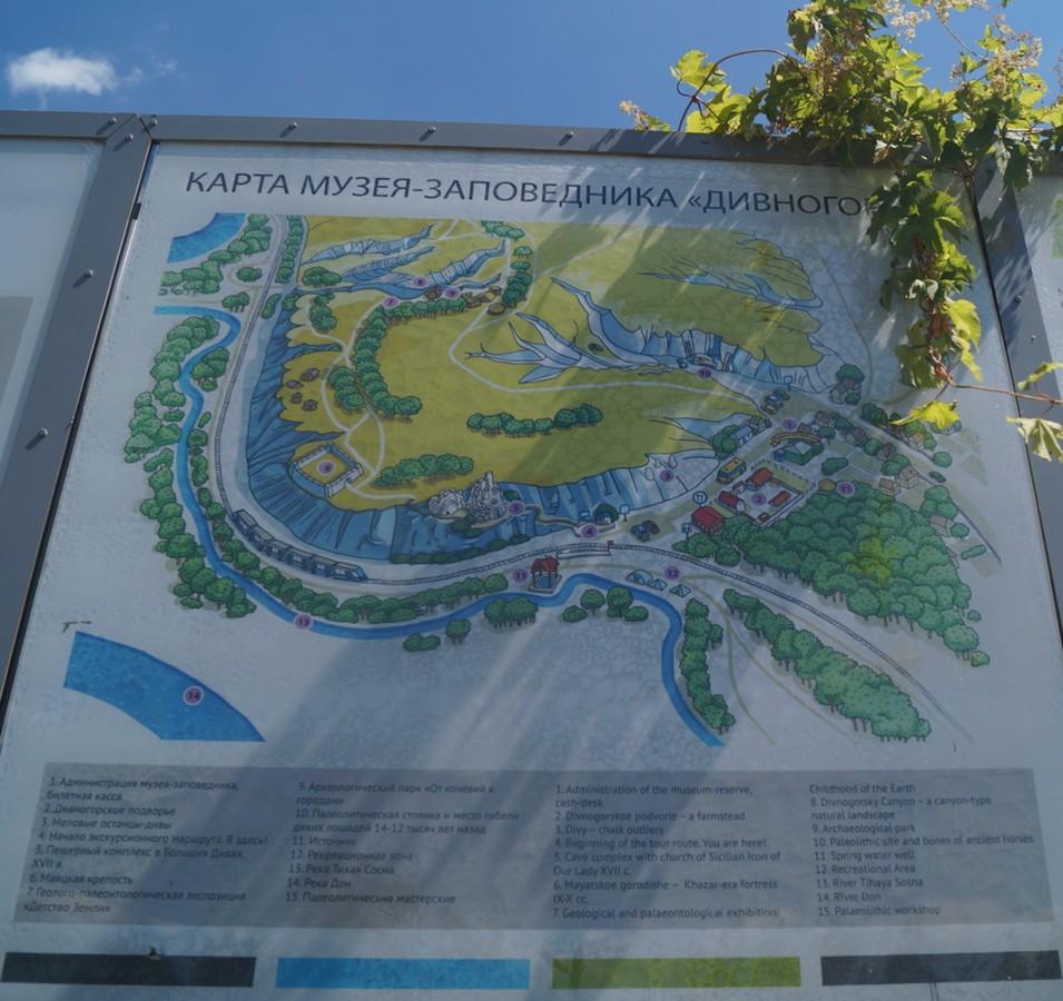Карта музея-заповедника Дивногорье.