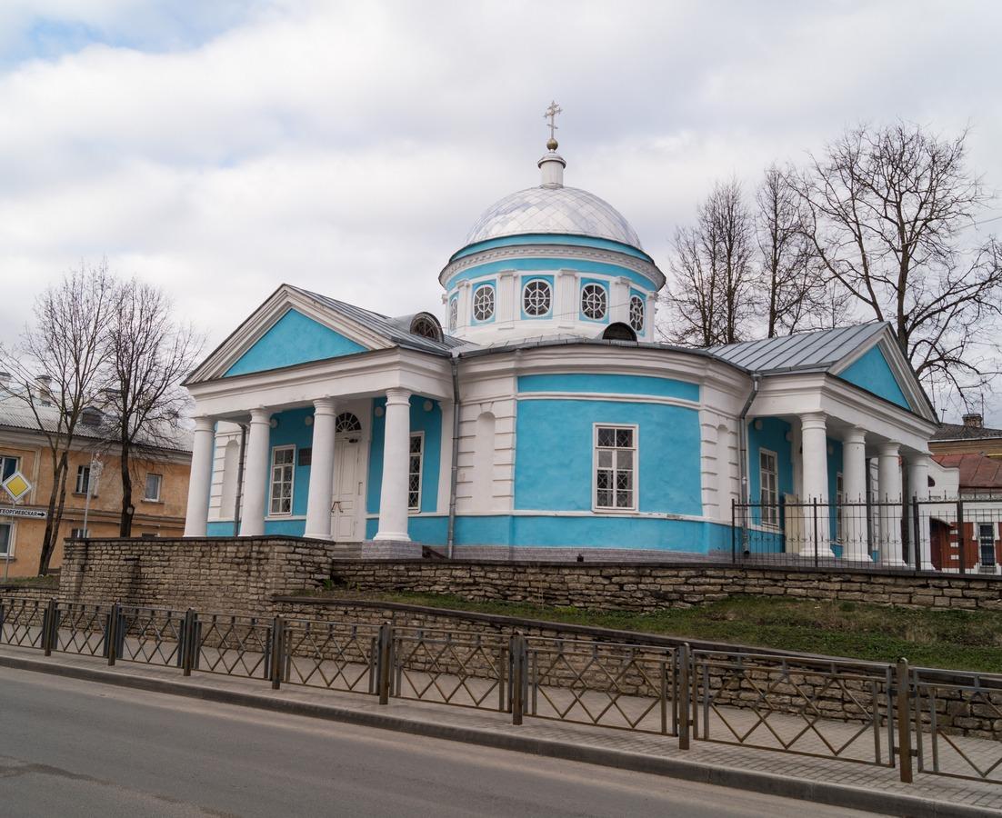 Псков. Успенская церковь.