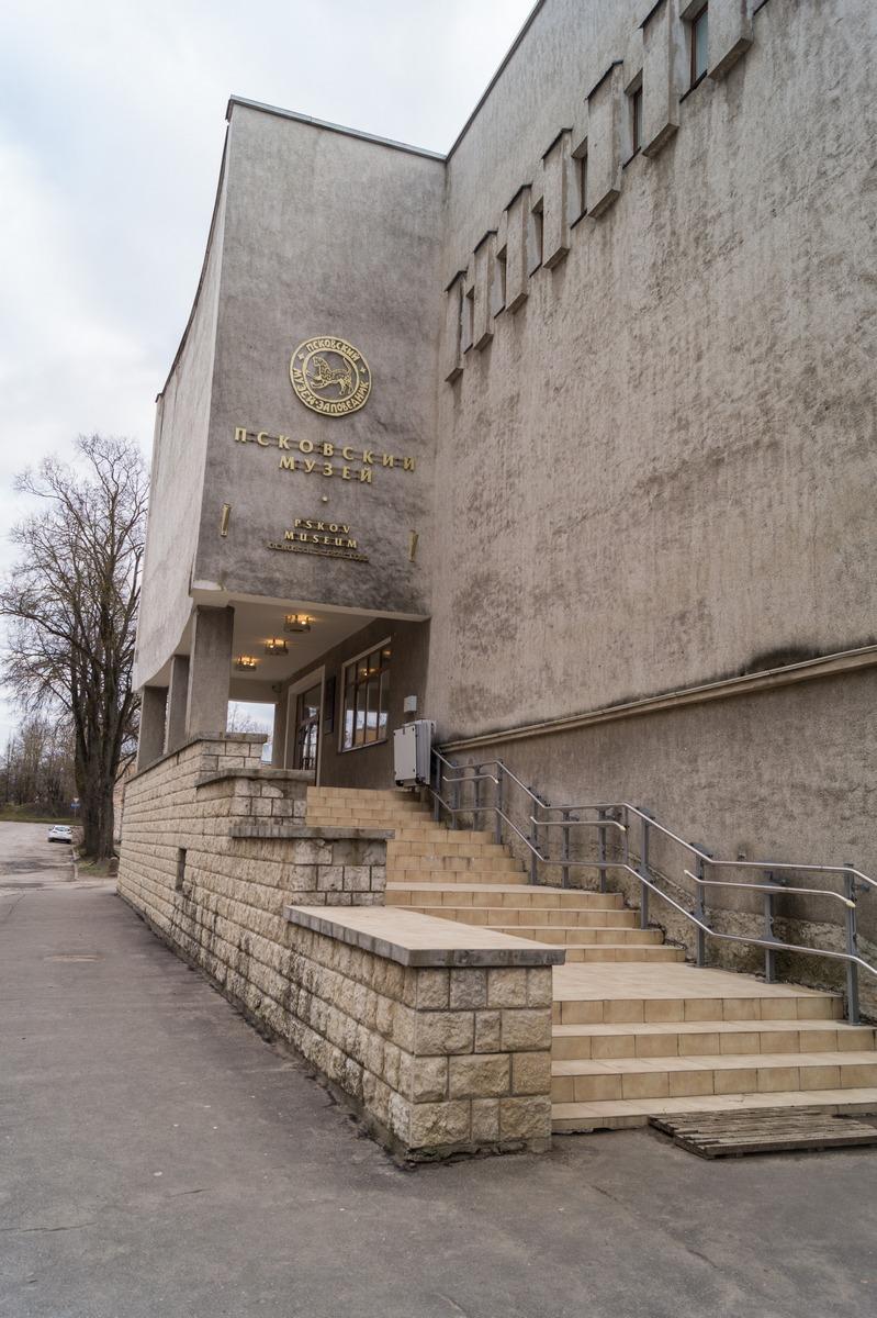 У Псковского музея.