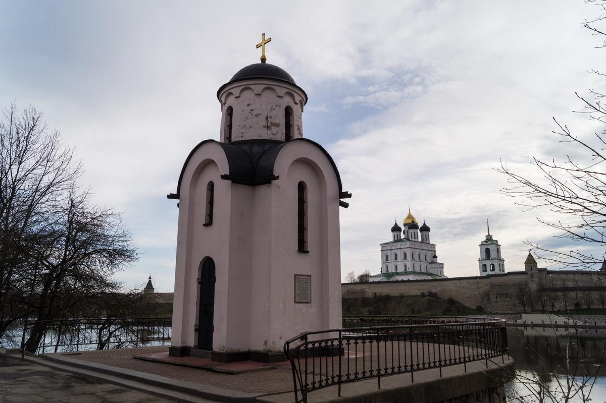 Псков. На Ольгинской набережной. Ольгинская часовня. И вид на Троицкий собор Псковского кремля.
