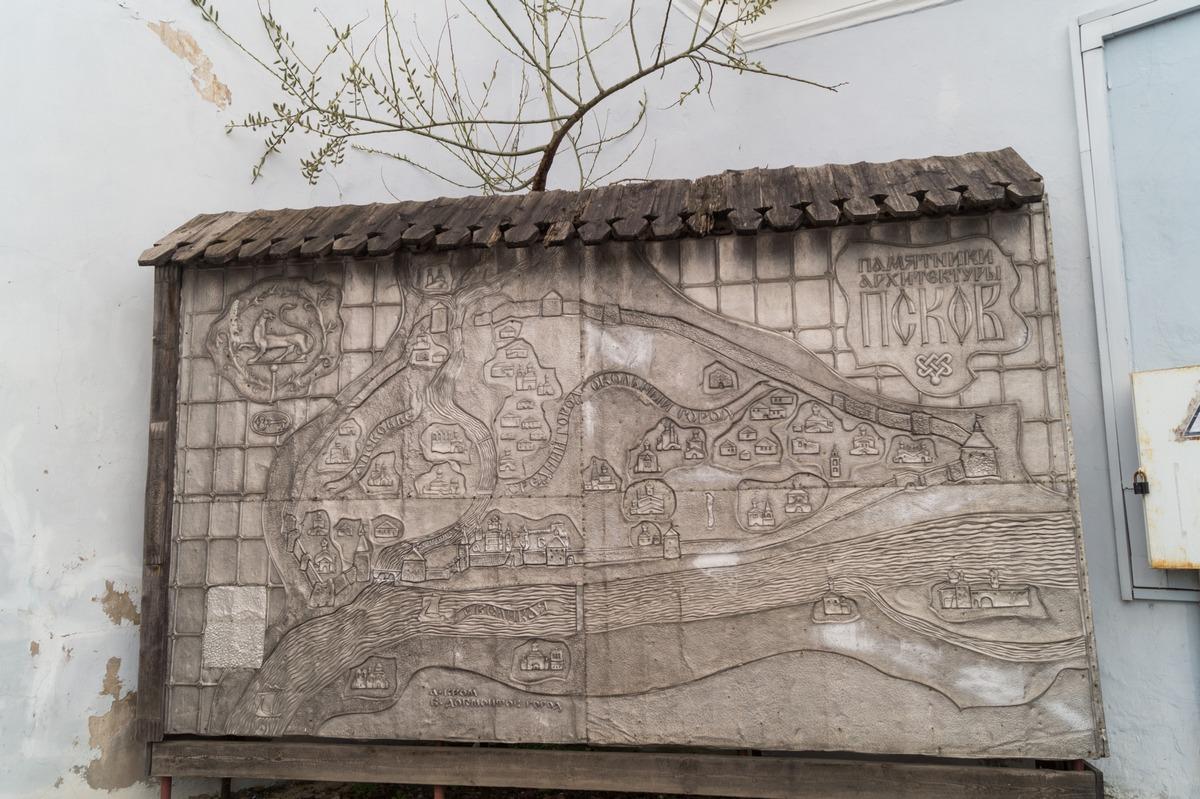 У Псковского кремля. Старая-старая карта.