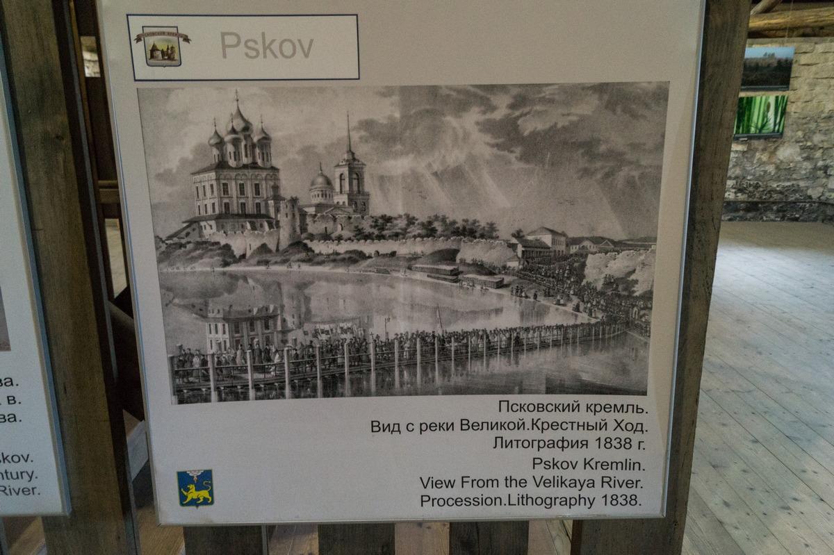 Псков. Власьевская башня. Троицкий собор. Литография 19 века.