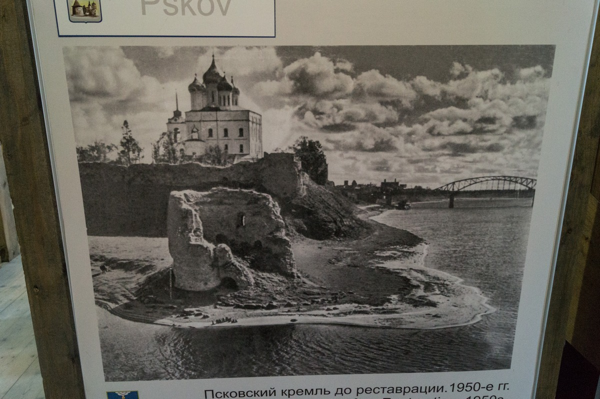 Псков. Власьевская башня.  Псковский кремль до реставрации. 1950-е годы.