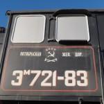 DSC07415